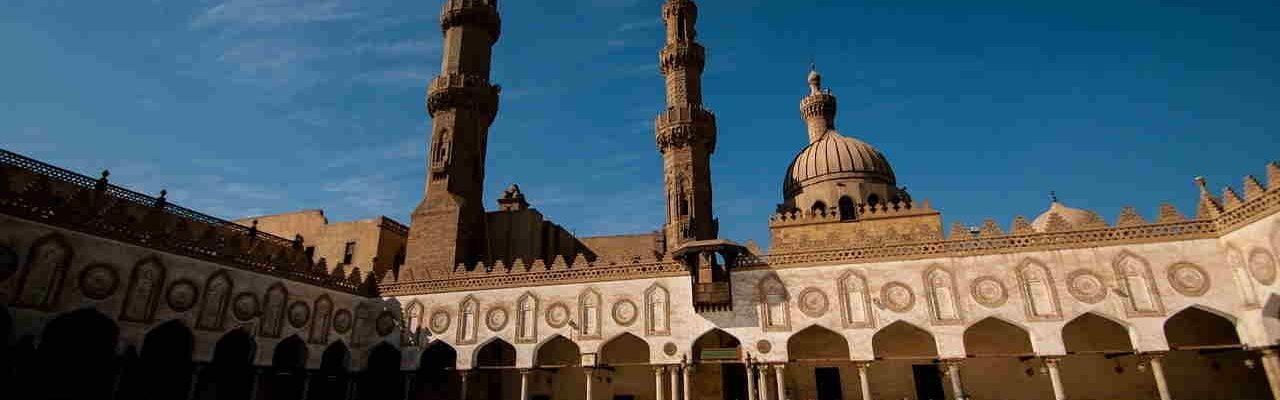 Universidad de al-Azhar