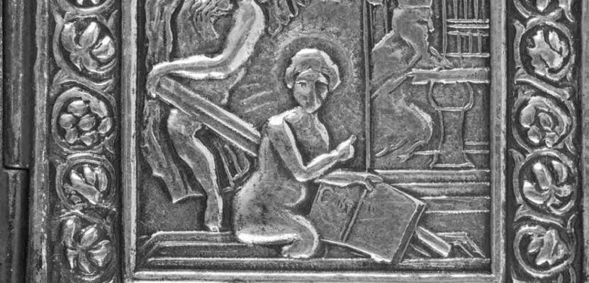 Codex Argenteus