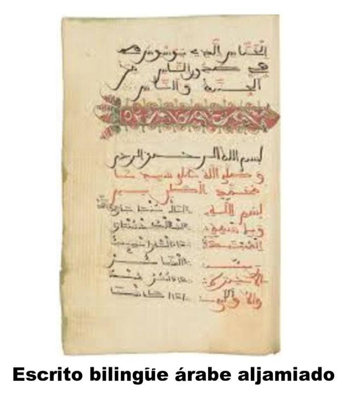escrito bilingüe árabe aljamiado