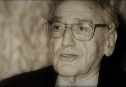 Jorge Guillen