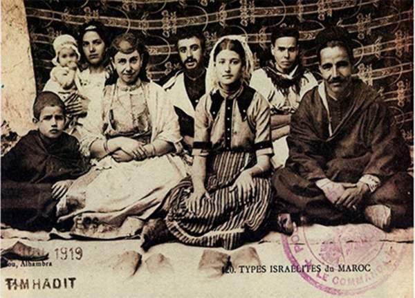 Judíos sefardíes magrebíes