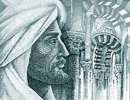 Abd al-Rahmãn II